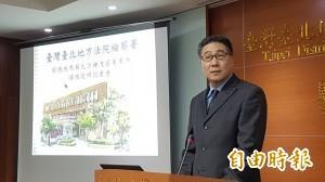 台北地檢署偵結洩密案,確定起訴前總統馬英九。(記者劉信德攝)
