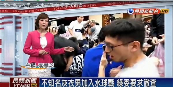 一名身穿灰衣服的不名男子混在國民黨立委中,跟著丟水球,有媒體22日報導指稱,這名韓姓男子身分疑為台籍中國學生,目前正在報社實習或工讀。(圖擷取自民視新聞)