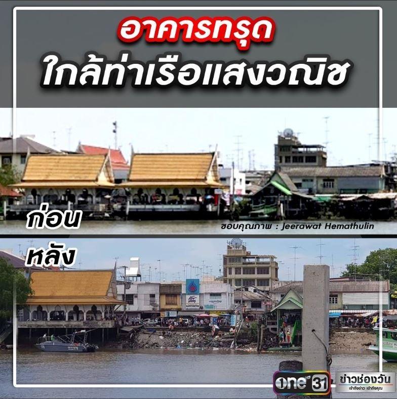 泰國一家水上餐廳突然崩塌,用餐民眾瞬間掉入河中,造成至少2死23傷,還有人下落不明。(圖擷自Twitter)