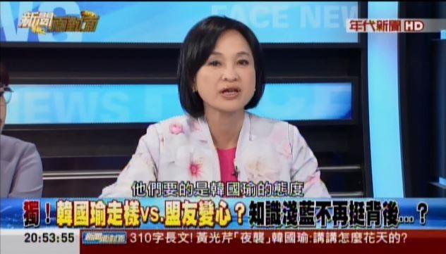 柯志恩認為,這些媒體人不滿韓國瑜的重點倒不是因為「真韓粉」、「假韓粉」問題,而重點是「態度」。(擷取自新聞面對面)