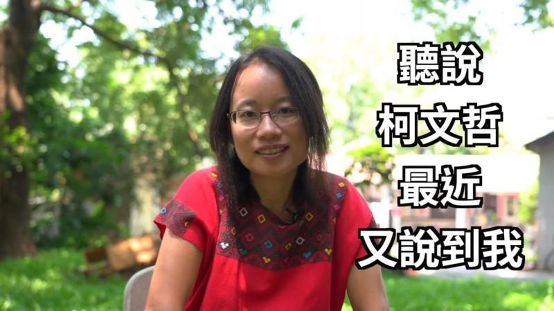 吳音寧看不下去了!闡述「台灣價值」5點嗆爆柯P