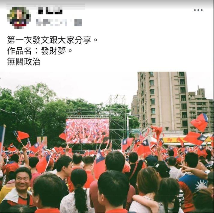 網友紛紛貼出政治性攝影作品並標註「無關政治」抗議管理員方針。(圖取自網路)