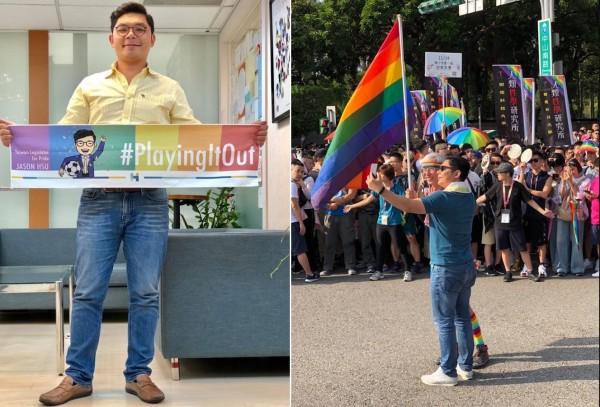 國民黨立委許毓仁去年曾走上街頭支持性別平權運動,還開心與遊行民眾合照。(圖擷取自許毓仁臉書)