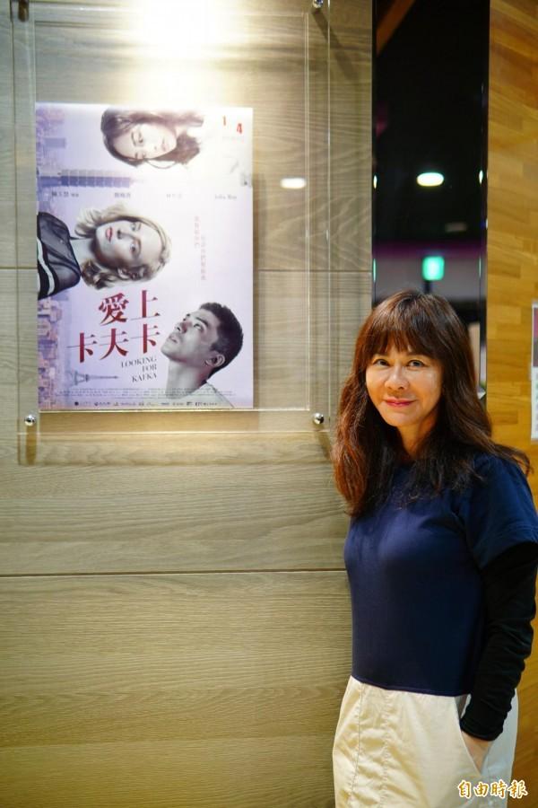 作家陳玉慧首度執導的電影《愛上卡夫卡》為影展開幕片。(記者何宗翰攝)