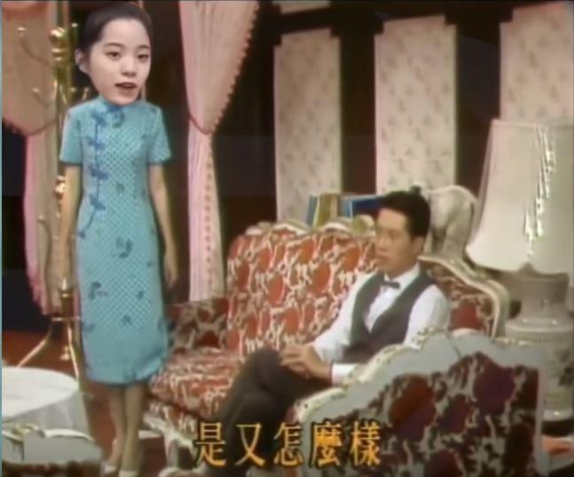 網友惡搞電視劇《藍與黑》片段,將歐陽娜娜的臉後製上去,變成「父女同框」演對手戲。(圖擷取自島民抗中聯合TLF YouTube)