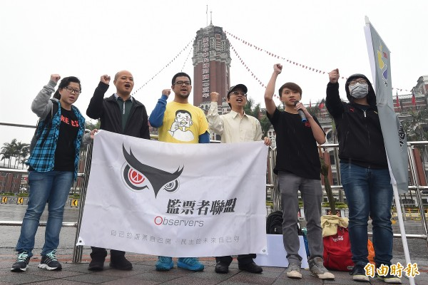 監票者聯盟、公督盟、捍衛教育青年陣線等多個團體代表3日在總統府前凱道舉行《捍衛青年未來》聯合記者會,號召全民一起來捍衛台灣的民主,邀請全民一同參與監票。(記者廖振輝攝)