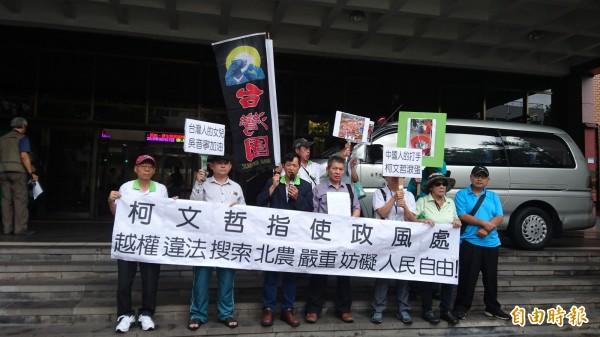 台灣國成員今早赴北檢聲援律師曾勁元。(記者錢利忠攝)
