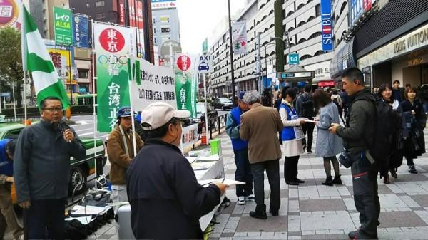 親台的日本「台灣研究論壇」會長永山英樹仍不放棄,在日本東京的連署活動仍在進行中。(圖擷自永山英樹臉書)