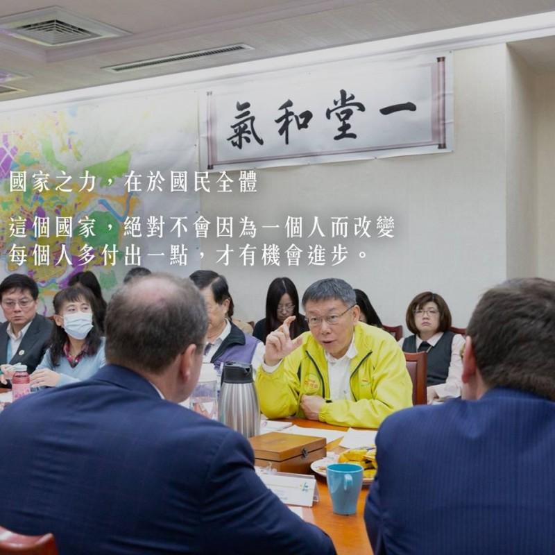 柯文哲下午突更新臉書,寫到:「只要台北改變了,台灣也會跟著改變。」頗有互別苗頭意味。(圖截取自柯文哲臉書)