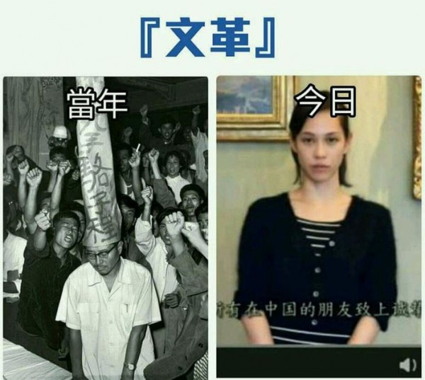 近日「被道歉」事件延燒,王奕凱發起了「向中國道歉」活動來諷刺中國的玻璃心。對此,中國網友發起「向台灣道歉」來反擊,卻遭自家人打臉「抄襲台灣的創意」。(圖截自《天涯社區》)