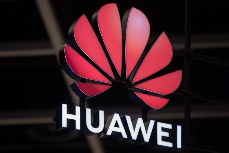 「HUAWEI華為 logo」的圖片搜尋結果