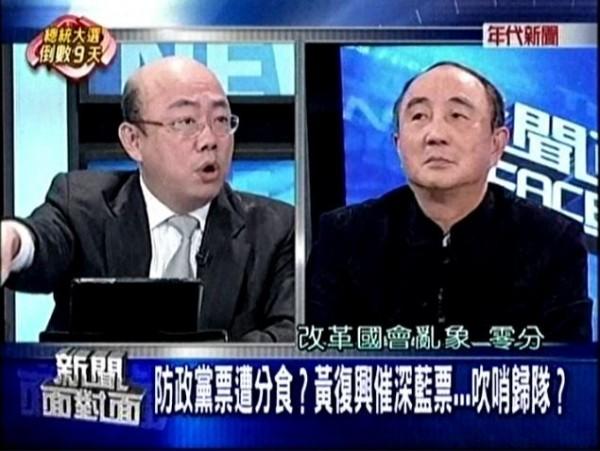 針對「國會改革亂象」,郭正亮也指出,被國民黨列為不分區第1名的王金平擔任議長已經很久了,難道王跟國會亂象沒關係嗎?(圖擷自年代新聞)