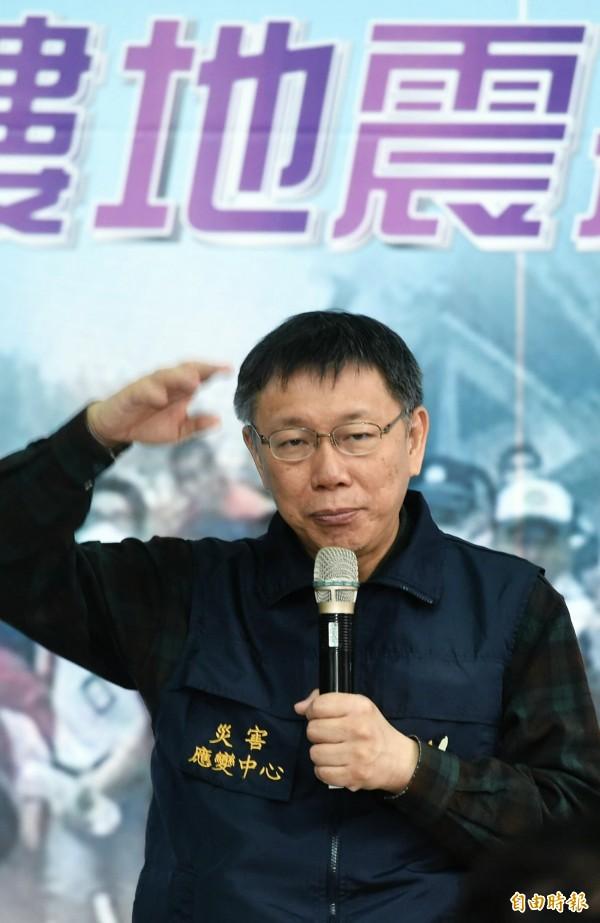 台北市長柯文哲25日出席北北基桃聯合防災演練,會前致詞。(記者方賓照攝)