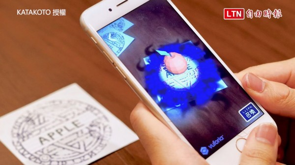 日本開發出了一款英文學習APP能夠模擬召喚魔法。(圖片由KATAKOTO授權提供使用)
