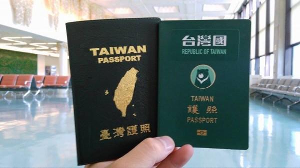 臉書粉絲專頁「台灣國護照貼紙」表示,愈來愈多人在日本關西機場被要求撕下台灣國貼紙。(圖擷取自台灣國護照貼紙臉書)