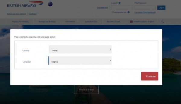 英航為我國正名,現在台灣後面不再加註中國了。(圖擷自British Airways網站)