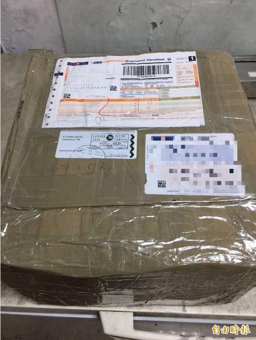 近來許多民眾收到不明包裹,來源疑似是許多專收假貨、瑕疵品的中國淘寶買家。圖為包裹示意圖(資料照)
