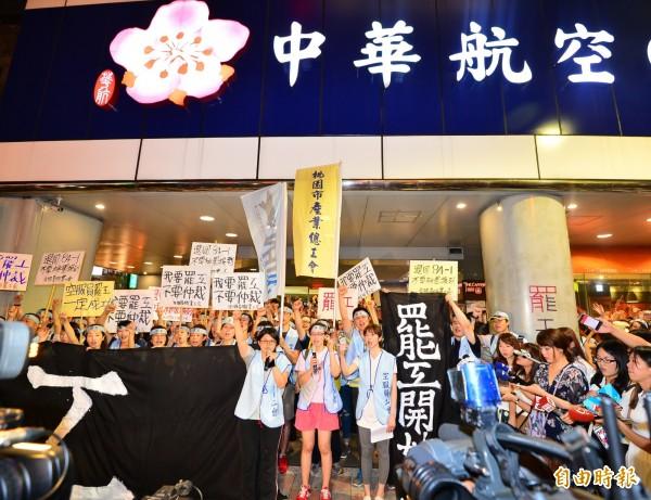華航空服員今24日凌晨0時起發動罷工。(資料照,記者王藝菘攝)