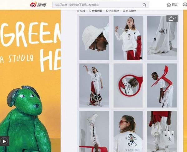 多款聯名服飾以「旺仔娃娃」做為主體圖案。(圖擷自「TYAKASHA」微博)