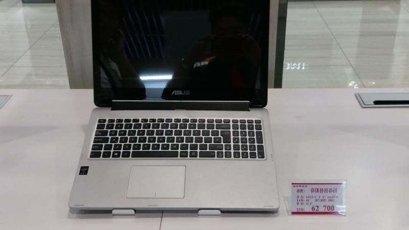 該15吋筆記型電腦要價朝鮮幣62700(約新台幣19000元左右)。(圖片擷取自「北韓-朝鮮經貿文化情報」臉書粉專)