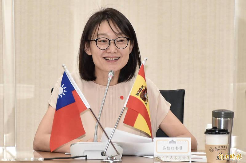 立委吳怡玎出席立法院今17日舉辦「中華民國與捷克、西班牙國會友好聯誼會」成立大會。(記者塗建榮攝)