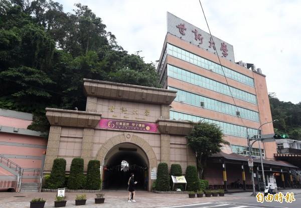 世新大學為讓中國學生到校就讀,竟簽署「一中同意書」,若遭教育部認定違法,將遭罰新台幣1萬以上、50萬以下罰緩。(資料照,記者廖振輝攝)