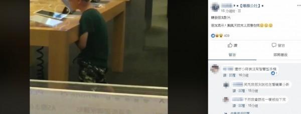男童身體成微微蹲姿,使用右手至褲中打手槍,此景象令賣場職員嘆氣,並表示「颱風天我來上班看你爽」,且指出男童疑似在看日本漫畫《蠟筆小新》。(圖擷取自爆廢公社)