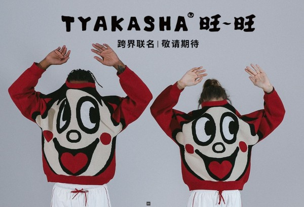 旺旺集團與中國潮牌聯名出服飾。(圖擷自「TYAKASHA」官網)