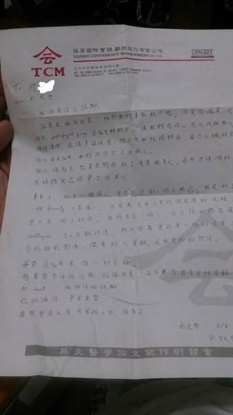 網友拿出柯文哲給家屬的回信。(照片擷取自批踢踢)
