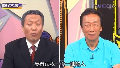 郭台銘對於現在黨內競爭性最強的對手韓國瑜,認為他「絕頂聰明」,有智慧帶領高雄綠地變藍天,但郭台銘比他大7歲,韓是板橋國小學弟,並將韓視為「未來」台灣領導人。