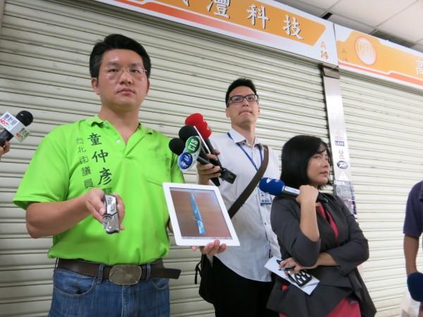 台北市議員童仲彥指出,5月18當天有男性持20公分的折疊刀,至光華數位新天地揮刀恐嚇店家。(記者陳慰慈攝)