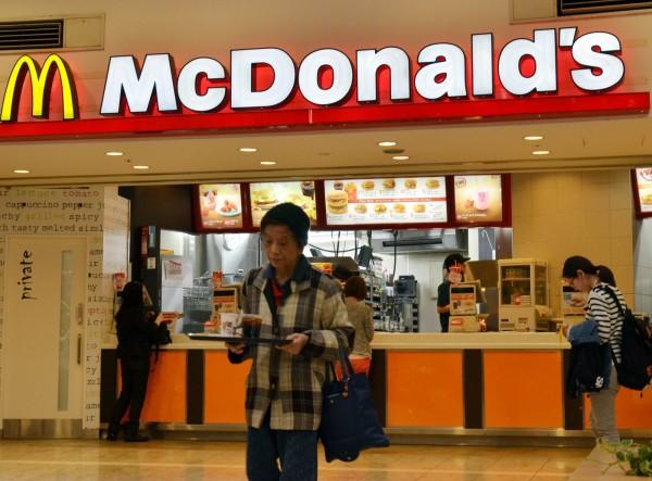 日本麥當勞虧損嚴重,預計今年將關閉131間門市。(法新社)