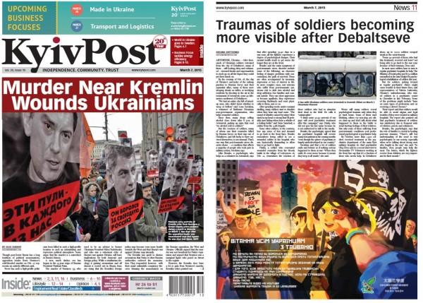 刊登台灣聲援烏克蘭插畫的報紙。(圖片擷取自PTT)