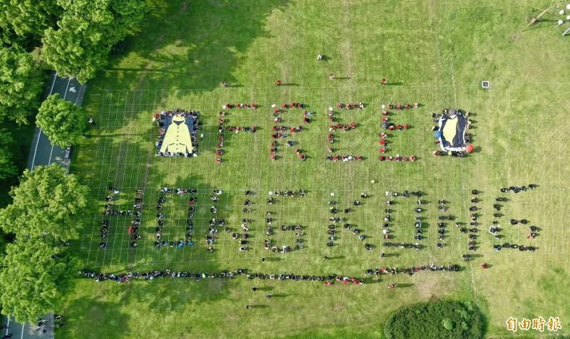 多個NGO團體11日於民進黨前中央藝文公園舉行「挺人權 撐香港 護民主」排字活動,參與民眾排出「「FREE HONG KONG 」字體,表達台灣社會對香港人民爭取自由民主的支持。(記者羅沛德攝)