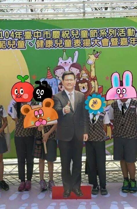 林佳龍未出席活動,用人型立牌代替與小朋友合照,遭民眾批評。(圖取自黃馨慧臉書)