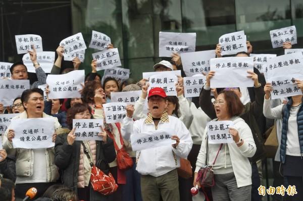 華航機師罷工進入第3天,第一線地勤人員苦當「砲灰」,今天終於公開表達不滿,近百人於下午3點前往交通部前陳情。(記者方賓照攝)