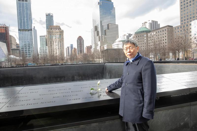 台北市長柯文哲訪美行程馬不停蹄,今天自紐約飛往華府。(台北市政府提供)