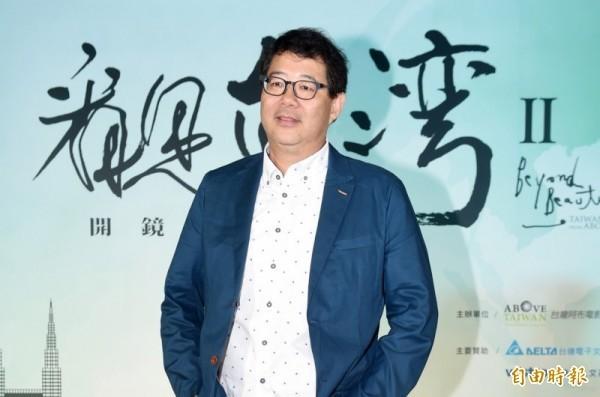 「看見台灣」紀錄片導演齊柏林在2017年6月中墜機身亡。圖為齊柏林生前出席《看見台灣II》開鏡記者會。(資料照)