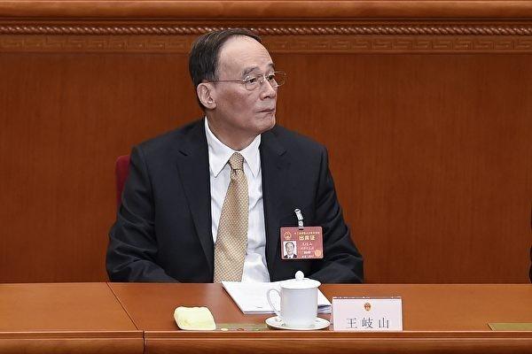 中國國家副主席王岐山。(法新社)