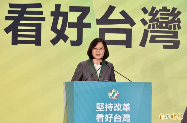 民進黨主席、蔡英文總統24日出席民進黨第17屆第2次全國黨員代表大會。(記者羅沛德攝)