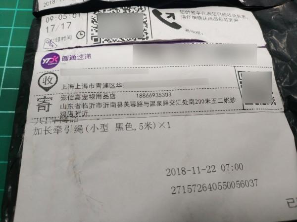 包裹先寄至上海貨物集散地,再寄至台灣買家手中。(圖擷取自臉書粉絲專頁「社會平權LoveWins」)
