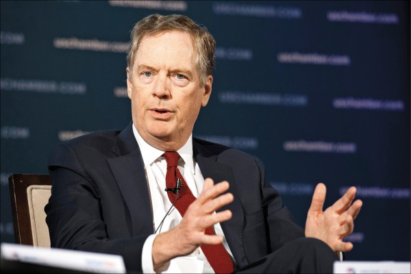 美全國商會:北京要結束強迫技轉 才能達最終協議