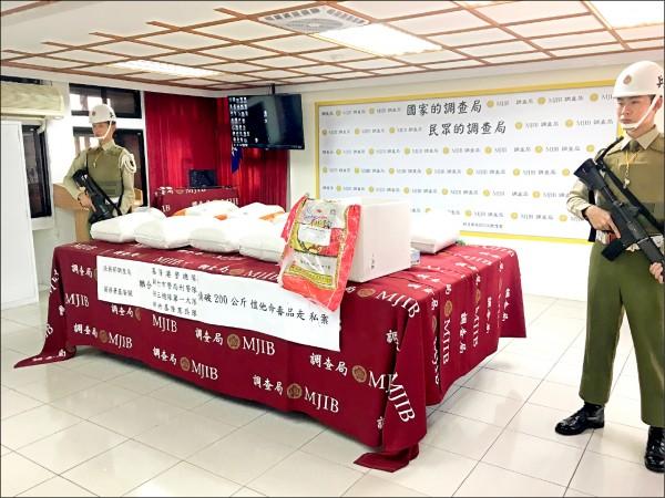 關務署基隆關今年6月查獲一批K他命毒品,其後邱姓主嫌在中國被捕,但全案被國台辦卡住,以致我方無法追查另一批700公斤K他命的下落。(圖為基隆關查獲K他命資料照)