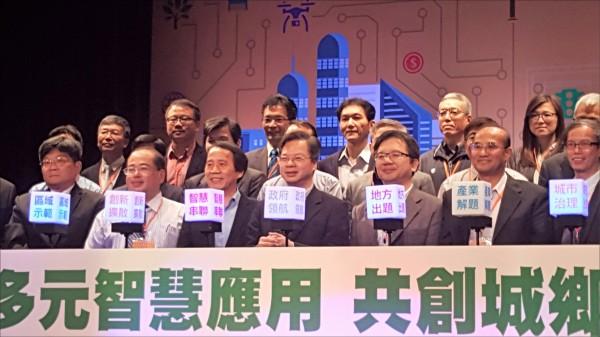 台灣獲世界經濟論壇(WEF)評為「超級創新者」,經濟部政務次長龔明鑫(前排中)昨日出席智慧城鄉眾智成城交流大會,希望公私部門持續合作,在創新上持續精進。(中央社)