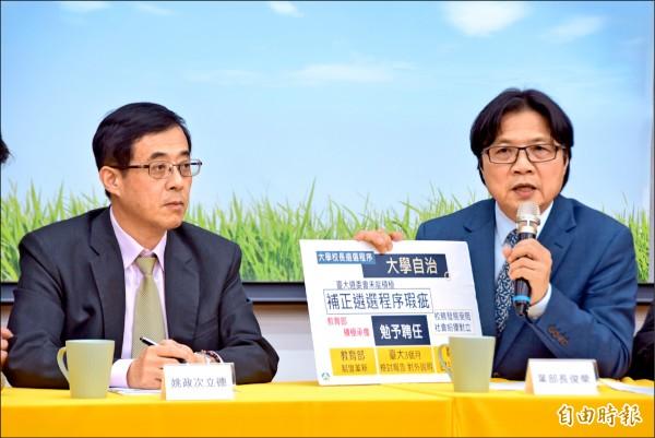 教育部長葉俊榮(右)昨突然召開記者會宣布,「勉予同意」管中閔教授擔任台大校長。(記者吳柏軒攝)