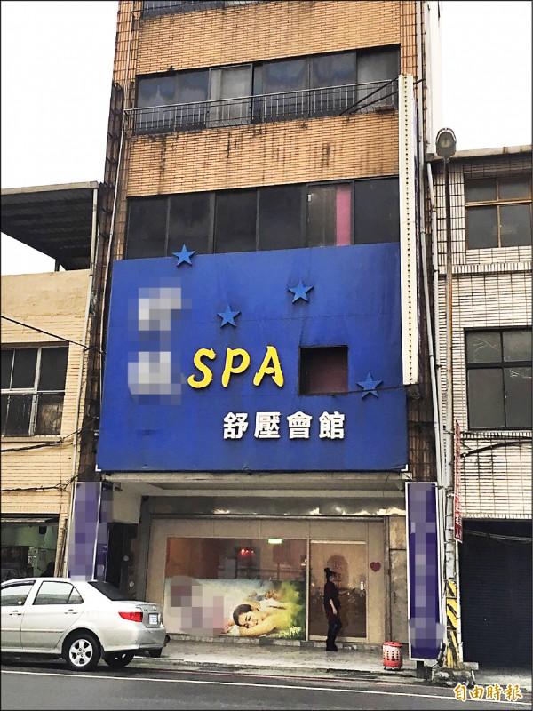 警方搞丟疑沾精液的物證,這家會館至今仍在營業。(記者林嘉東攝)