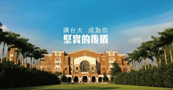 中共滲透台灣有多嚴重