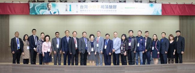「食」在領先!台灣小分子褐藻醣膠人體試驗結果備受國際肯定!