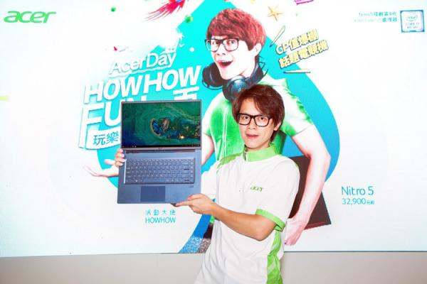 2019Acer Day  HOWHOW助攻搶客