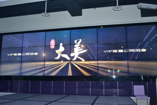 「大通大美」台中西區首棟22層都更地標  嶄新議價模式  公開首日熱銷八成